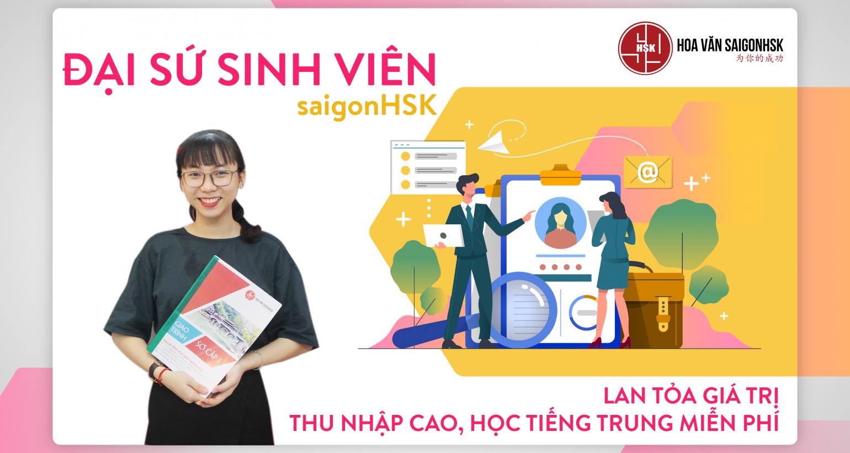 Tuyển dụng Đại sứ sinh viên Saigonhsk