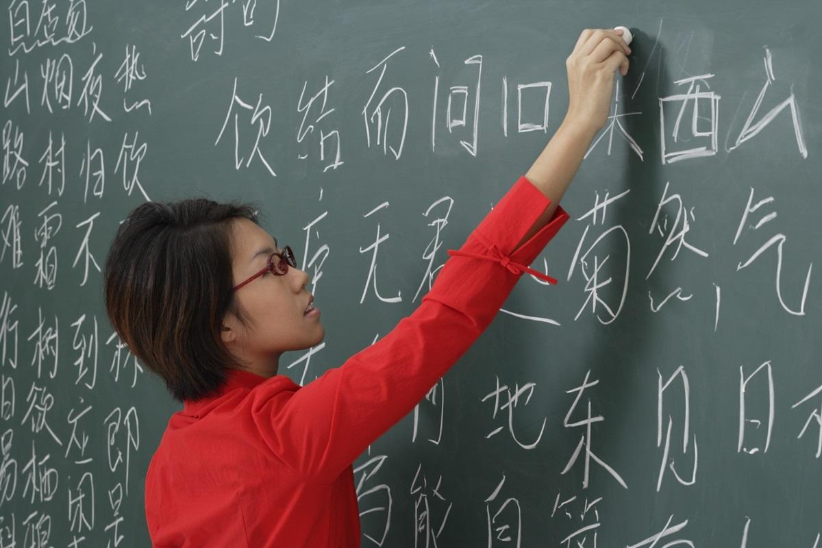 """Tại sao việc học tiếng Hoa trở nên """"hot"""" trong những năm gần đây?"""