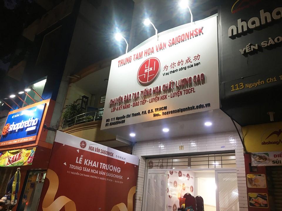 Tại Thành phố Hồ Chí Minh thì nên luyện thi TOCFL ở đâu uy tín, chất lượng?