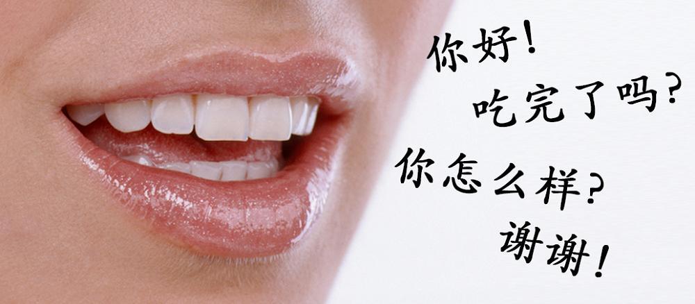 Nên bắt đầu học tiếng Trung giao tiếp như thế nào?