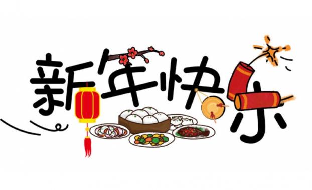 Những câu chúc thường dùng trong tiếng Trung