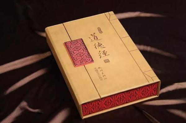 20 tinh hoa văn hóa đặc sắc nhất mọi thời đại của Trung Hoa (phần 1)