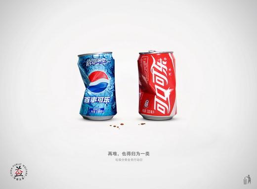 Từ vựng tiếng Trung chủ đề Quảng cáo – Truyền thông – Marketing