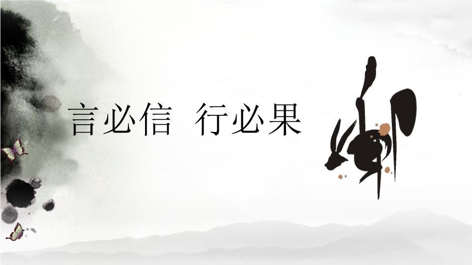10 thành ngữ tiếng Trung hay