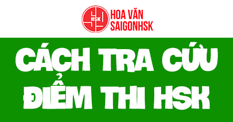 Cách tra điểm thi HSK trực tuyến