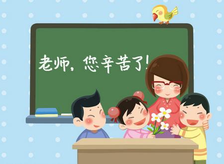 7 lời chúc ngày Nhà giáo Việt Nam bằng tiếng Trung ý nghĩa