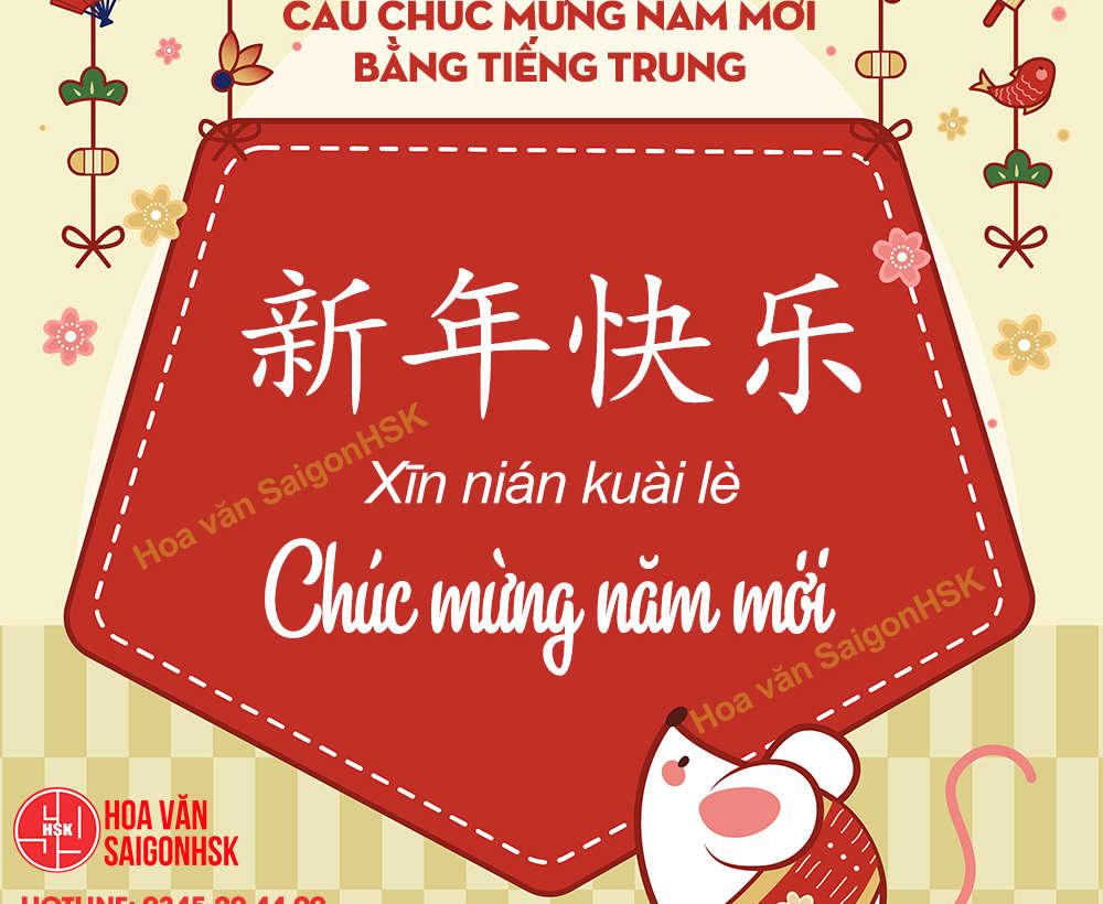 Những câu chúc mừng năm mới bằng tiếng Trung