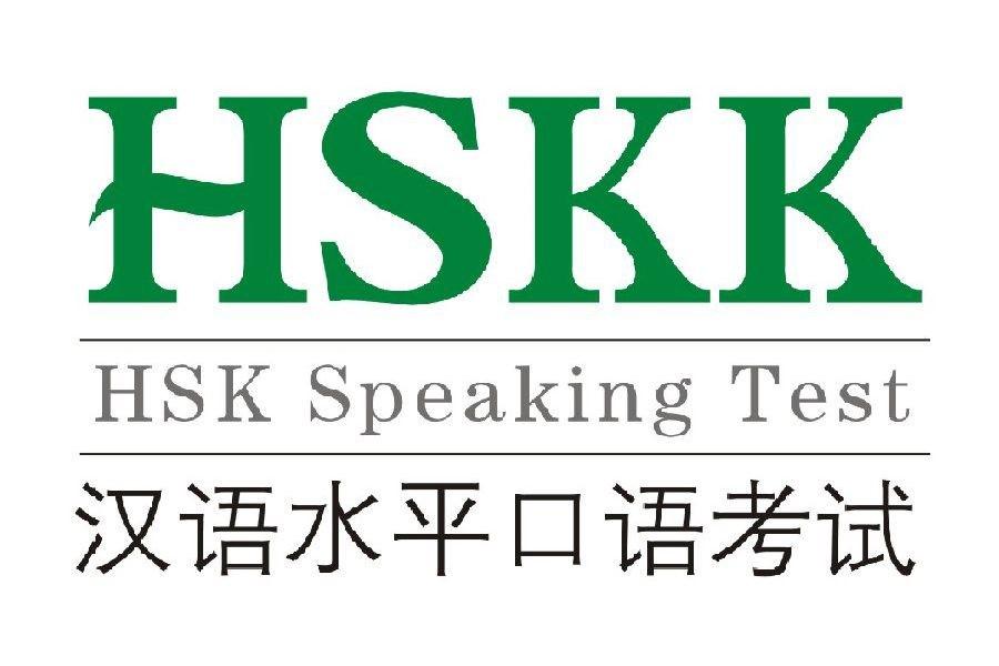 HSKK là gì? HSKK có quan trọng không? Ở TPHCM thì luyện HSKK ở đâu?